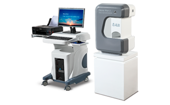 DEXA Pro-I (Dual Energy X-ray Absorptiometry)	 Bone Densitometer  DEXA Pro-I (Dual Energy X-ray Absorptiometry)	 Bone Densitometer